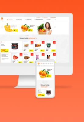 Дикси— food retail