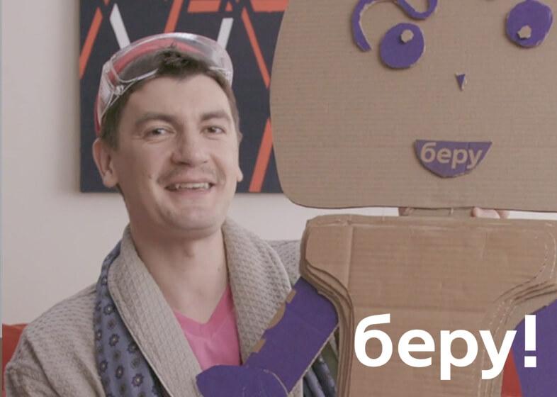 Маркетплейс «Беру» <br>Гудков собирает стул истол для хоум-офиса