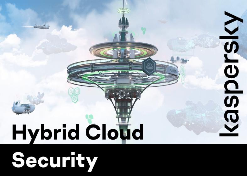 Лаборатория Касперского <br>Hybrid Cloud Security