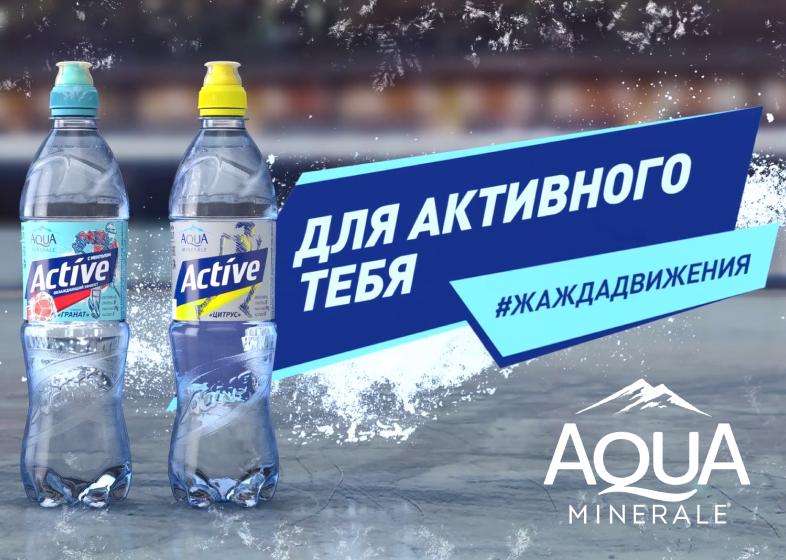 PepsiCo <br>Aqua Minerale Active | OLV1