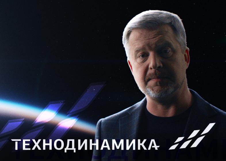 Технодинамика <br>Космические парашютные системы