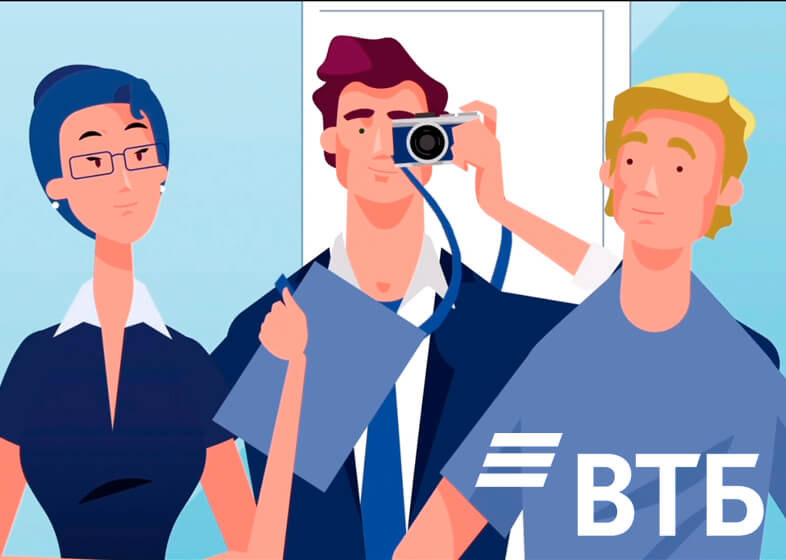 ВТБ <br>Сериал «Финансы работают»| Пилотный эпизод